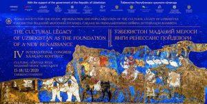 میراث فرهنگی ازبکستان 300x151 - برگزاری همایش بین المللی «دارایی فرهنگی ازبکستان به عنوان پایه رنسانس جدید»