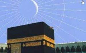 ماه و ناهید در آسمان مکه 300x187 - پدیده نادر نجومی؛ همنشینی ماه و ناهید در آسمان مکه