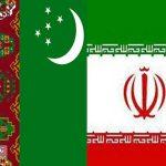 اقتصادی ایران و ترکمنستان 150x150 - پانزدهمین نشست کمیسیون مشترک همکاریهای اقتصادی ایران و ترکمنستان