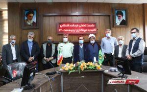 اندیشی انتظامی ترکمن نیوز 1 300x188 - گلایهها و پیشنهادات خبرنگاران در جهت همافزایی و تعامل با نیروی انتظامی (بخش دوم)