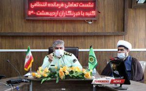 اندیشی انتظامی ترکمن نیوز 4 300x188 - امنیت جامعه بعد از سلامت مهمترین اصل نیروی انتظامی است (بخش اول)