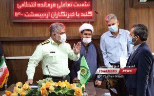 اندیشی انتظامی ترکمن نیوز 6 300x188 - امنیت جامعه بعد از سلامت مهمترین اصل نیروی انتظامی است (بخش اول)