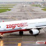 هواپیمایی زاگرس تهران تاشکند