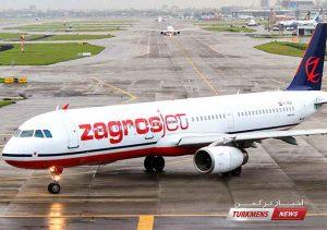 زاگرس تهران تاشکند 300x211 - عدم پرداخت حق ترانزیت هوایی ترکمنستان باعث سرگردانی 170 مسافر تهران-تاشکند شد