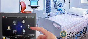 بیمارستانها 300x135 - هوشمندسازی بیمارستانها با محصول ایرانی