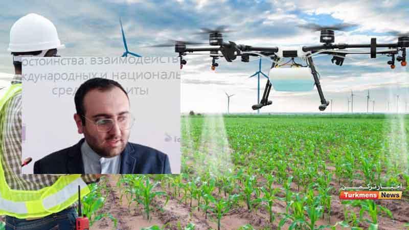 مصنوعی و کشاورزی مدرن - هوش مصنوعی و کشاورزی مدرن، لزوم توجه به مدرنسازی کشاورزی در کشور