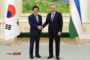 پارلمانی کره جنوبی با رئیس جمهور ازبکستان 2 300x201 - هیأت پارلمانی کره جنوبی با رئیس جمهور ازبکستان دیدار کرد+ تصاویر
