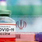 ایرانی کرونا 1 150x150 - آخرین وضعیت دریافتکنندگان واکسن ایرانی کرونا