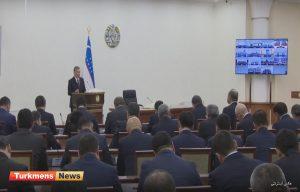 کنفرانس ازبکستان 2 300x192 - سال2020 امتحان ویژهای برای همه مسئولین و مدیران کشور در مسیر توسعه ازبکستان است
