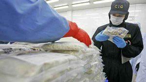 زنده کرونا را در مواد غذایی منجمد 300x169 - چین ویروس زنده کرونا را در مواد غذایی منجمد پیدا کرد