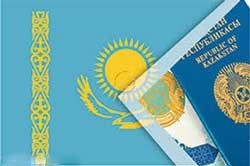 قزاقستان - ویزای قزاقستان برای ایرانیها آسان میشود