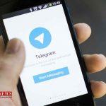ویژگی جدید تلگرام و نگرانی کارشناسان امنیتی