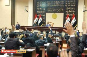 عراق 300x198 - طرح اخراج آمریکا از عراق تصویب شد+جزئیات