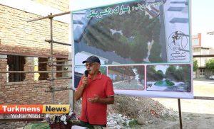 دکتر بسکی ترکمن نیوز 1 300x182 - بازدید معاون عمرانی وزیر کشور از پارک دکتر بسکی در گنبدکاووس+عکس