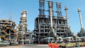 ترکمن باشی ترکمنستان 300x170 - تولید سوخت هواپیما در پالایشگاه ترکمن باشی ترکمنستان