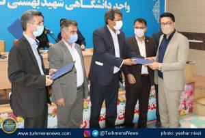 """صلاحیتهای حرفهای معلمی 5 300x202 - دانشآموزان """"اوتیسم"""" شرق گلستان صاحب مدرسه میشوند"""