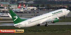 بین المللی ترکمنستان 300x151 - از سرگیری پروازهای بین المللی ترکمنستان یک ماه دیگر به تعویق افتاد