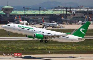 شرکت ملی هواپیمایی ترکمنستان 300x194 - کارگران خارجی از ترکمنستان برمیگردند