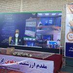 آبرسانی 150x150 - افتتاح ۱۰ پروژه آبرسانی روستایی گلستان
