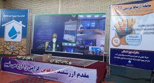 آبرسانی 300x163 - افتتاح ۱۰ پروژه آبرسانی روستایی گلستان
