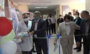 افتتاح 3 طرح درمانی در گلستان