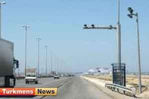 هوشمند جاده ای 300x200 - بهره برداری از 6 پروژه هوشمند جاده ای گلستان در دهه فجر