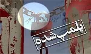تالار گلستان ترکمن نیوز 300x180 - تالارهایی که مراسم برگزار کنند پلمپ می شوند