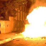 سوری 150x150 - تلفات و خسارات و خشونتهای چهارشنبه سوری