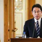 ایران.jpg ترکمن نیوز 150x150 - ژاپن ورود اتباع ایرانی را به خاک خود ممنوع کرد