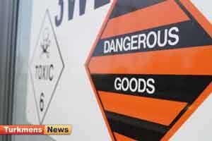 خطرناک 300x200 - ازبکستان به قرارداد پیرامون حمل کالاهای خطرناک می پیوندد