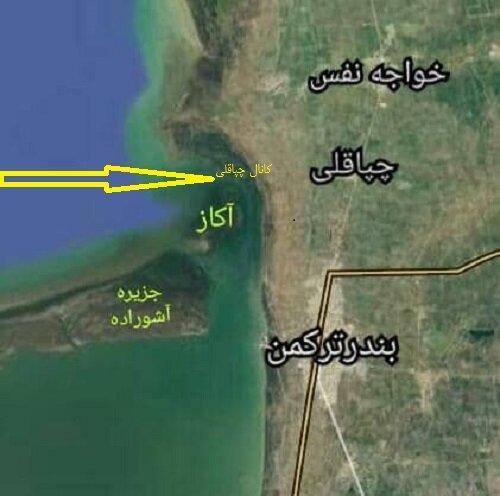 چپاقلی - چالش جدی خلیج گرگان با انسداد تدریجی چپاقلی تنها کانال ورودی آب