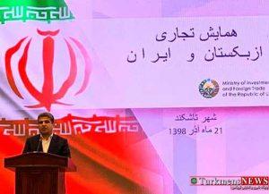 تاشکند 300x217 - برقراری هاب لجستیکی میان ایران و منطقه اقتصادی ناوایی ازبکستان