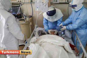 گنبدکاووس 300x200 - 135 نفر مشکوک به کرونا در گلستان/آزمایش ۱۲ بیمار مشکوک به کرونا در گلستان مثبت شد