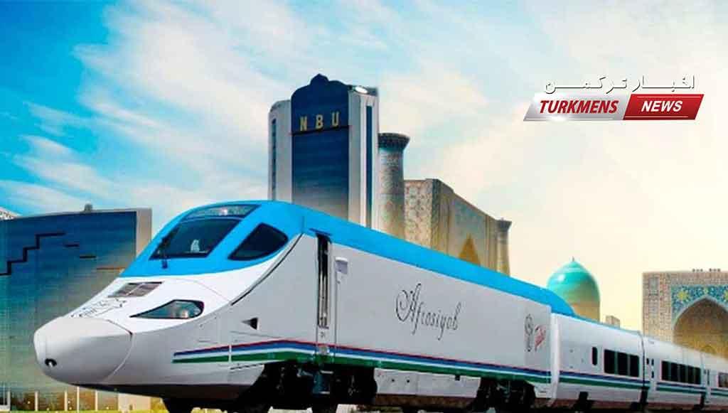 کریدور حمل و نقل ازبکستان