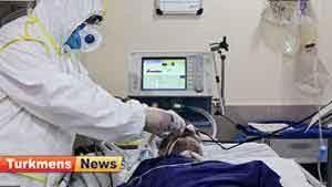 کرونا 300x169 - وضعیت بیماری ویروس کرونا در شهرستان کلاله در شرایط قبلی خود می باشد