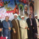 150x150 - نکوداشت اعیاد شعبانیه و مختومقلی در کلاله برگزار شد