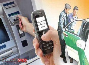 دستگیری عاملان کلاهبرداری کارت به کارت از مردم در گلستان