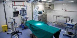 درمانی بیمارستانهای گنبدکاووس 300x151 - کلینیکهای درمانی در بیمارستانهای گنبدکاووس فعال میشود