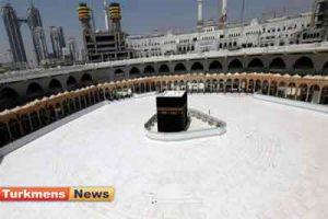 حج.jpg ترکمن نیوز 300x200 - راه اندازی کمپین بین المللی مدیریت حج و اماکن مقدس عربستان
