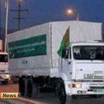 بشردوستانه 150x150 - ارسال کمک بشردوستانه ترکمنستان به افغانستان در ماه رمضان