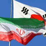 سئول از دریافت موافقت واشنگتن برای ارسال کمک به ایران خبر داد