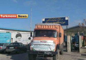 گنبد 300x211 - ارسال کمک مردم گنبدکاووس به سیستان و بلوچستان