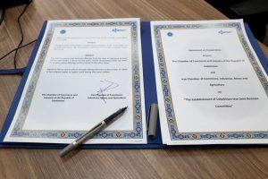مشترک بازرگانی ایران و ازبکستان 300x200 - تفاهمنامه تشکیل کمیته مشترک بازرگانی ایران و ازبکستان امضا شد