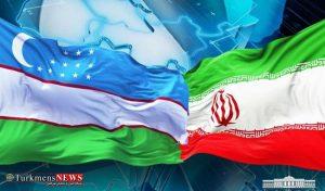 مشترک ایران و ازبکستان 300x176 - سیزدهمین کمیسیون مشترک ایران و ازبکستان برگزار میشود