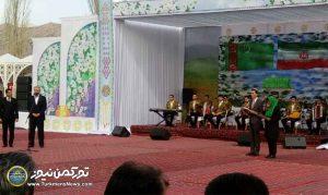 مشترک ایران و تورکمنستان 300x179 - Türkmenistan — Eýran: dostluk we bahar baýramçylyk konserti