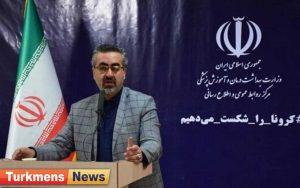 جهانپور 300x188 - ایراندا ۱۲۴ آدام کرونا ویرسدان اؤلدی