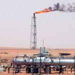 طبیعی 150x150 - ایراندا طبیعی گازینگ اینگ اولی چشمهسی تاپیلدی
