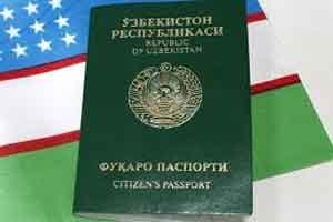 ازبکستان رتبه 86 در ردهبندی گذرنامههای جهان را کسب کرد