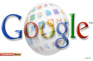 1 300x199 - ایرلند گوگل باراسیندا بارلاغ باشلاتدی