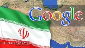 گوگل ایران را تحریم کرد